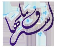 Ashraf Balha logo