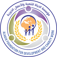 Alhaya Foundation for Development and Charity work logo