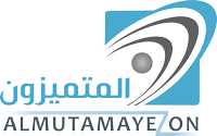 Almutamayezon logo