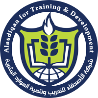 Alasdiqaa for Training & Development logo