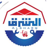 alsharq logo